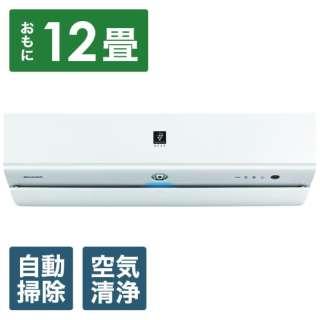 AY-L36X-W エアコン 2020年 L-Xシリーズ ホワイト系 [おもに12畳用 /100V]