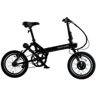 【eバイク】16型 折りたたみ電動アシスト自転車 mini Fold 16(ブラック/内装3段変速) 【組立商品につき返品不可】