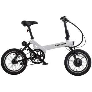 【eバイク】16型 折りたたみ電動アシスト自転車 mini Fold 16(ホワイト/内装3段変速) 【組立商品につき返品不可】