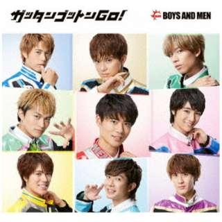 BOYS AND MEN/ ガッタンゴットンGO! 初回限定盤A 【CD】