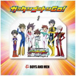 BOYS AND MEN/ ガッタンゴットンGO! 初回限定盤C 【CD】