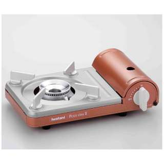CB-JRC-PS50盒炉子盒谁微型细长的II橙子黄金
