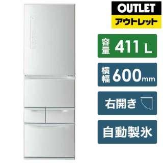 【アウトレット品】 GR-P41G-S 冷蔵庫 ベジータGシリーズ片開きタイプ シルバー [5ドア /右開きタイプ /411L] 【生産完了品】