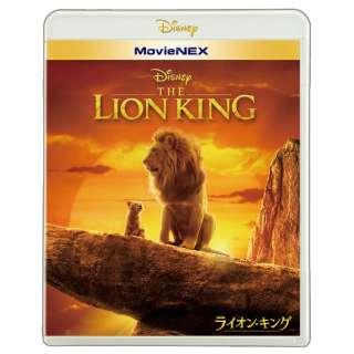ライオン・キング MovieNEX 【ブルーレイ】