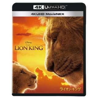 ライオン・キング 4K UHD MovieNEX 【Ultra HD ブルーレイソフト】