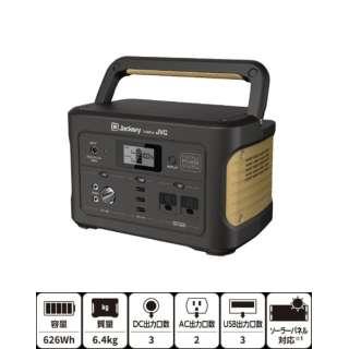 ポータブル電源 BN-RB6-C ベージュ BN-RB6-C ベージュ