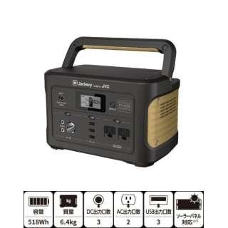 ポータブル電源 BN-RB5-C ベージュ BN-RB5-C ベージュ