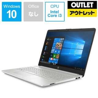【アウトレット品】 15.6型ノートPC [Core i3・SSD 256GB・メモリ 8GB] 15s-du1000 8NV82PA-AAAA ナチュラルシルバー 【数量限定品】