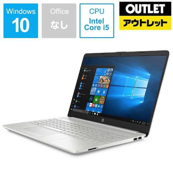 【アウトレット品】 15.6型ノートPC [Core i5・SSD 256GB・メモリ 8GB] 15s-du1000 8NW45PA-AAAA ナチュラルシルバー 【数量限定品】