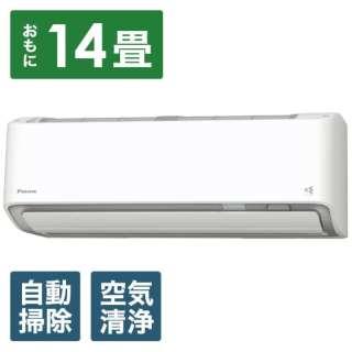 AN40XRBKP-W エアコン 2020年 うるさらX RBKシリーズ ホワイト [おもに14畳用 /200V]