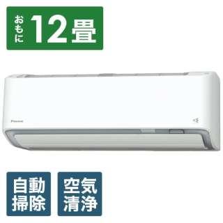 AN36XABKS-W エアコン 2020年 ABKシリーズ ホワイト [おもに12畳用 /100V]
