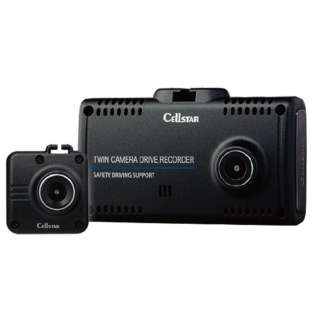 ドライブレコーダー CS-91FH [セパレート型 /Full HD(200万画素) /前後カメラ対応 /駐車監視機能付き]