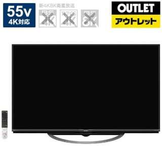 【アウトレット品】 液晶テレビ AQUOS(アクオス) [55V型 /4K対応 /YouTube対応] 4T-C55AJ1 【生産完了品】