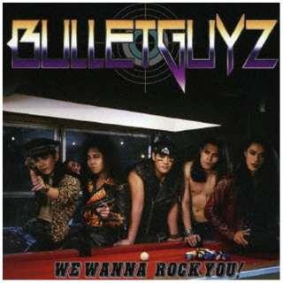 ブレッドガイズ/ We Wanna Rock You 【CD】