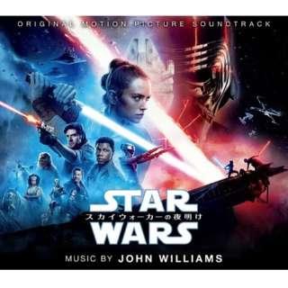 ジョン・ウィリアムズ/ スター・ウォーズ/スカイウォーカーの夜明け(オリジナル・サウンドトラック) 初回限定盤 【CD】