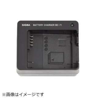 バッテリーチャージャー SIGMA BATTERY CHARGER BC-71