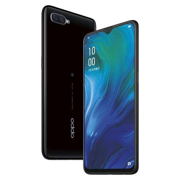 【防水・防塵・おサイフケータイ】OPPO Reno A ブラック「CPH1983BK」Snapdragon 710 6.4型・メモリ/ストレージ:6GB/64GB nanoSIMx2 DSDV対応 docomo/au/Rakuten/Y!mobileSIM対応 SIMフリースマートフォン