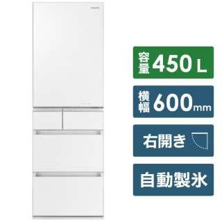 NR-E455PX-W 冷蔵庫 PXタイプ スノーホワイト [5ドア /右開きタイプ /450L] [冷凍室 108L]《基本設置料金セット》