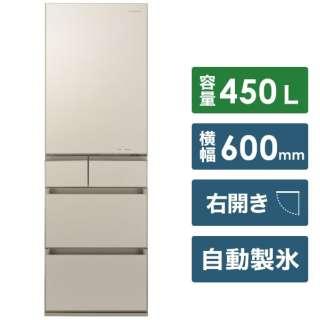 NR-E455PX-N 冷蔵庫 PXタイプ サテンゴールド [5ドア /右開きタイプ /450L] 《基本設置料金セット》