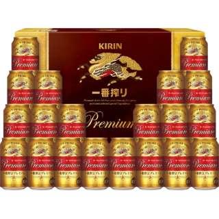 一番搾りプレミアムセット K-PI5【ビールギフト】