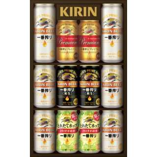 一番搾り飲みくらべセット K-IPFT3【ビールギフト】 W:5036
