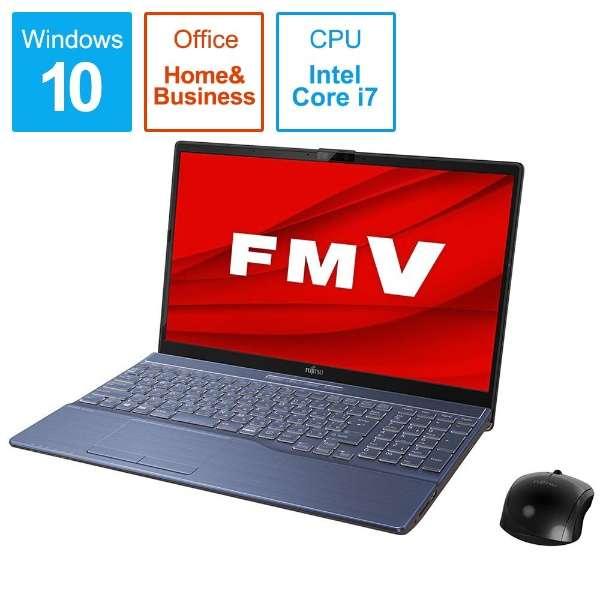 FMVA77D3L ノートパソコン FMV LIFEBOOK AH77/D3 メタリックブルー [15.6型 /intel Core i7 /HDD:1TB /SSD:256GB /メモリ:8GB /2019年10月モデル]