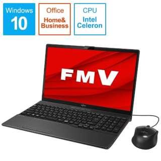 FMVA42D3B ノートパソコン LIFEBOOK(ライフブック) AH42/D3 ブライトブラック [15.6型 /intel Celeron /SSD:256GB /メモリ:4GB /2019年10月モデル]