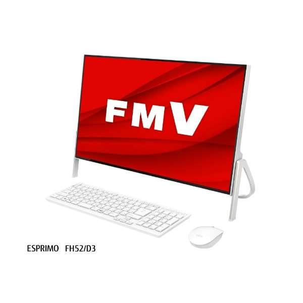FMVF52D3W デスクトップパソコン FMV ESPRIMO FH52/D3 ホワイト [23.8型 /SSD:512GB /メモリ:4GB /2019年10月モデル]