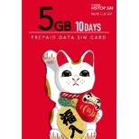 マルチカットSIM ドコモ回線 「b-mobile VISITOR SIM 5GB 10days Prepaid」 BM-VSC2-5GB10DC