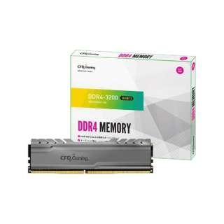 増設メモリ デスクトップ用 CFD Gaming W4U3200CX1-16G [DIMM DDR4 /16GB /2枚]