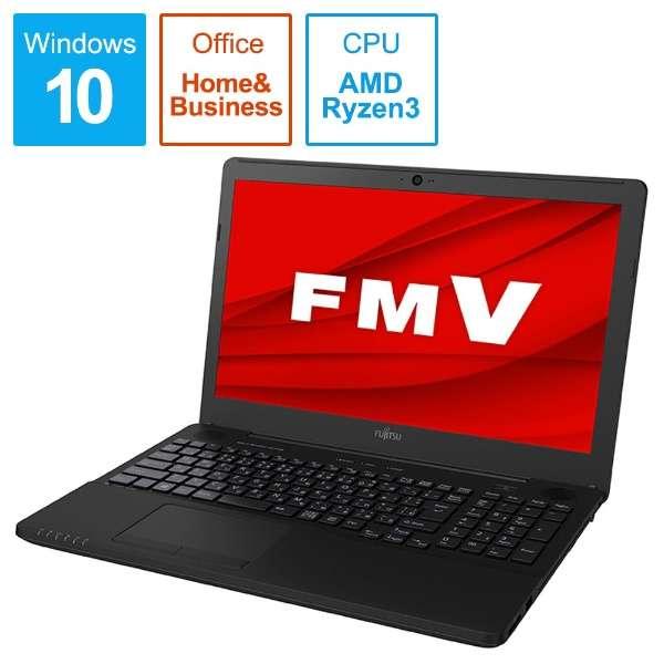 FMVA43D3BP ノートパソコン FMV LIFEBOOK AH43/D3 シャイニーブラック [15.6型 /AMD Ryzen 3 /SSD:256GB /メモリ:8GB /2019年10月モデル]