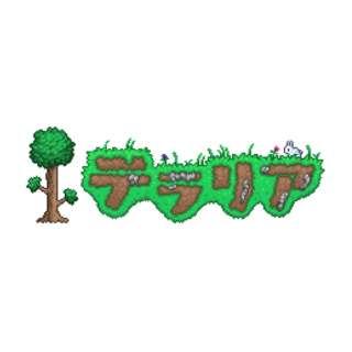 テラリア 【Switch】
