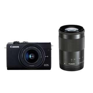 EOS M200 ミラーレス一眼カメラ ダブルズームキット ブラック [ズームレンズ+ズームレンズ]