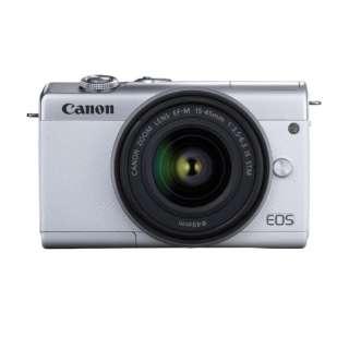 EOS M200 ミラーレス一眼カメラ EF-M15-45 IS STM レンズキット ホワイト [ズームレンズ]