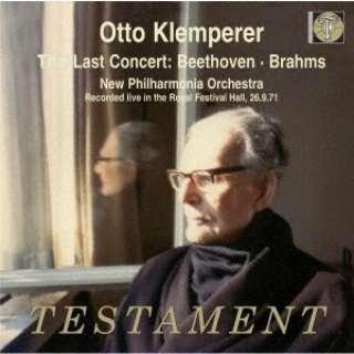 オットー・クレンペラー(cond)/ クレンペラー・ラスト・コンサート(1971年ライヴ) 【CD】