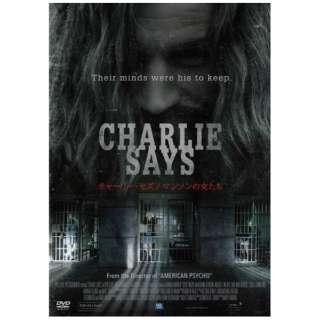 チャーリー・セズ/マンソンの女たち 【DVD】