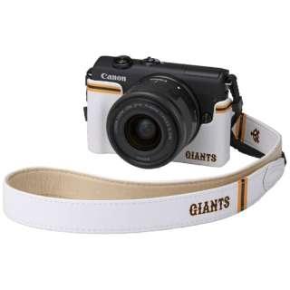 【数量限定】EOS M200 ミラーレス一眼カメラ リミテッドジャイアンツキット(ホームカラー) [ズームレンズ]