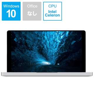 ONEMIX1SJS2 ノートパソコン OneMix1S 国内正規版 シルバー [7.0型 /intel Celeron /SSD:256GB /メモリ:8GB /2019年10月モデル]