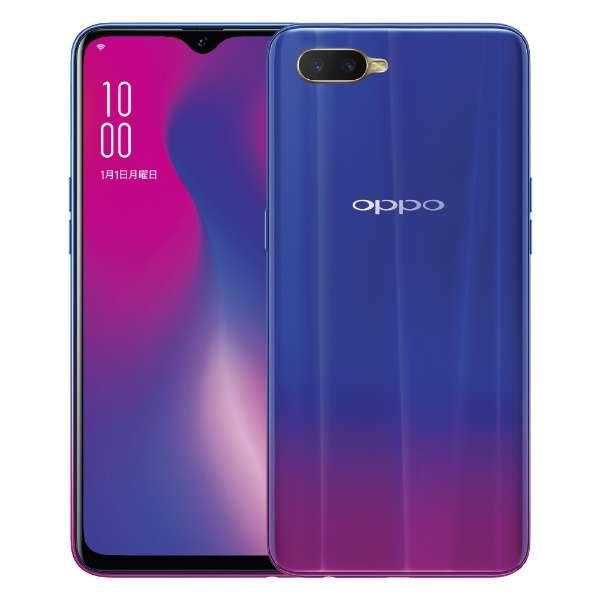 OPPO R17 Neo ブルー「CPH1893BL」Snapdragon 660 6.4型・メモリ/ストレージ:4GB/128GB nanoSIMx2 DSDV対応 au/Y!mobile SIM対応 SIMフリースマートフォン