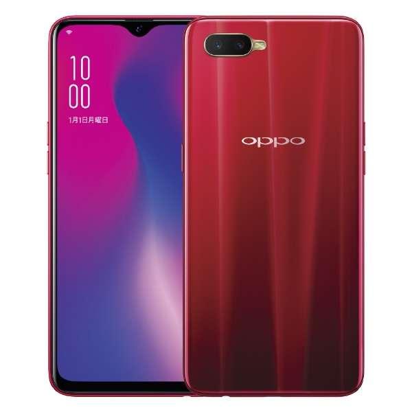 OPPO R17 Neo レッド「CPH1893RD」Snapdragon 660 6.4型・メモリ/ストレージ:4GB/128GB nanoSIMx2 DSDV対応 au/Y!mobile SIM対応 SIMフリースマートフォン