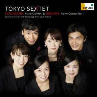 東京六人組/ シューマン:ピアノ五重奏曲&ブラームス:ピアノ四重奏曲第1番 【CD】
