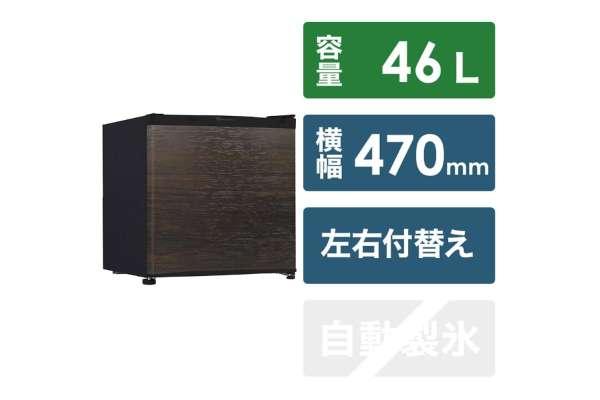 3位 ウィンコド「TOHO TAIYO 」1ドア冷蔵庫 TH-46L1(46L/冷凍室なし)