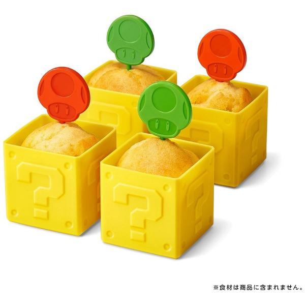 スーパーマリオ ホーム&パーティ マフィンカップ(ハテナブロック)&ピック(キノコ)
