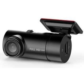 RC3U ドライブレコーダー F880X専用リアカメラ [Full HD(200万画素)]