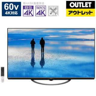 【アウトレット品】 液晶テレビ AQUOS(アクオス) [60V型 /4K対応 /BS・CS 4Kチューナー内蔵] 4T-C60AN1 【生産完了品】