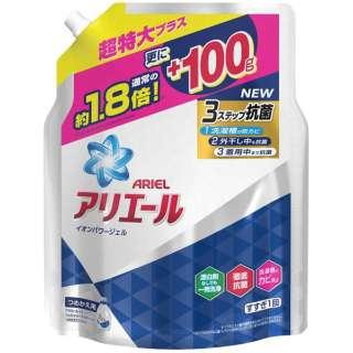 ARIEL(アリエール)イオンパワージェルサイエンスプラス つめかえ超特大サイズ増量品 (1360g)〔洗濯洗剤〕