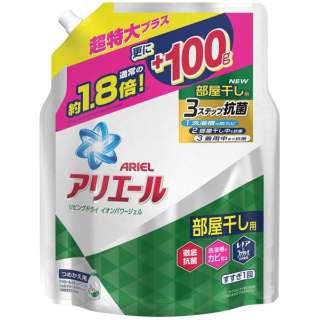 ARIEL(アリエール)リビングドライイオンパワージェルサイエンスプラス替超特大増量品 (1360g)〔洗濯洗剤〕