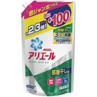 ARIEL(アリエール)リビングドライイオンパワージェルサイエンス替超ジャンボ増量品 (1720g)〔洗濯洗剤〕