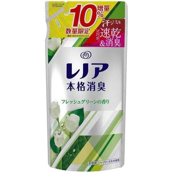 Lenor(レノア)本格消臭フレッシュグリーンつめかえ用 10%増量 (495ml)〔柔軟剤〕