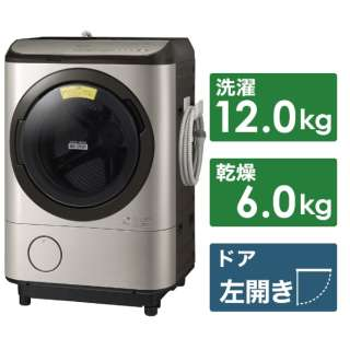 BD-NX120EL-N ドラム式洗濯乾燥機 ビックドラム ステンレスシャンパン [洗濯12.0kg /乾燥6.0kg /ヒーター乾燥(水冷・除湿タイプ) /左開き]